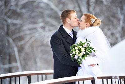 Outdoor Winter Wedding Ove Weddings Events